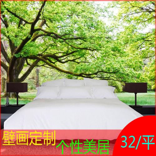 Здесь можно купить  wall stickers art Meiju 3d jungle three-dimensional large murals wallpaper big natural  home decor  Дом и Сад