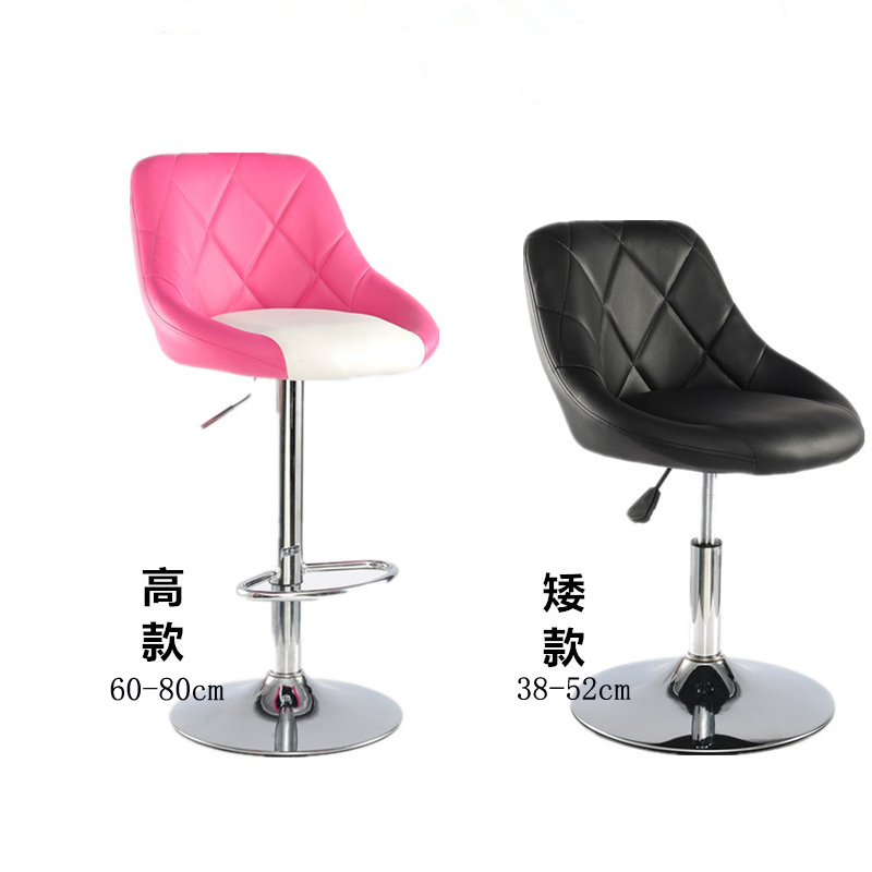 Bar chair lift tall bar stool Reception cashier rotating back fashion<br><br>Aliexpress