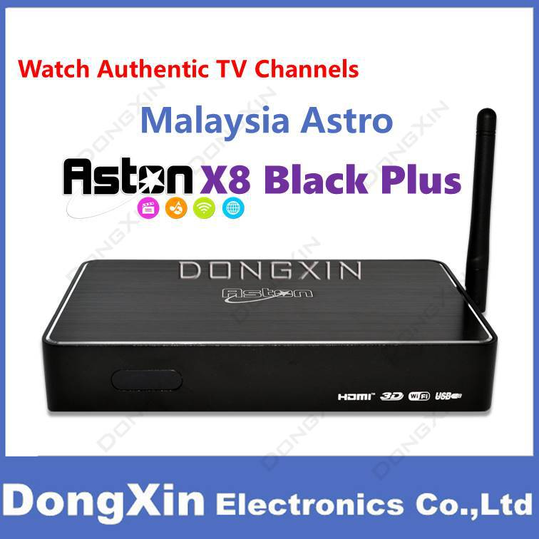 Aston X8 Black Plus Android IPTV box Malaysia box watch Singapore Malaysia Astro tv to watch live hd channels and VOD M8 box(China (Mainland))