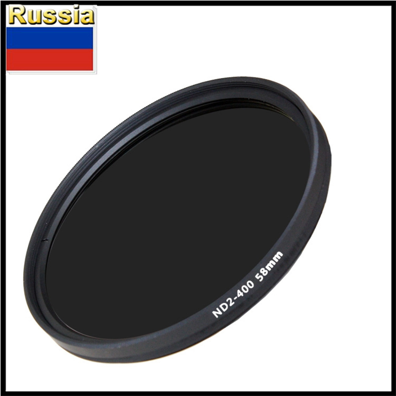 Fast Shipping Slim Fader Variable ND 58mm Filter Adjustable ND2 to ND400 58mm Neutral Density Free Shipping()