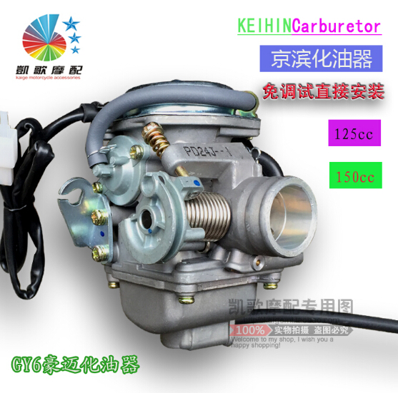 font b gy6 b font keihin carburetor keihin motorcycle carburetor for 150cc free shipping