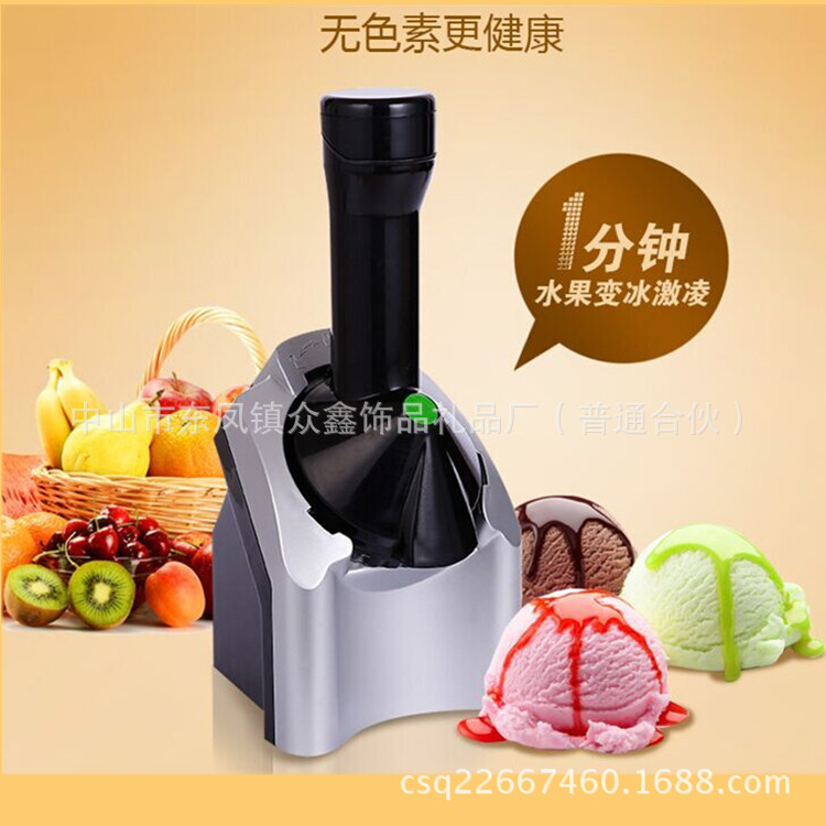 Multifunctional green fruit ice cream exports Southeast Asia automatic household mini ice cream machine<br><br>Aliexpress