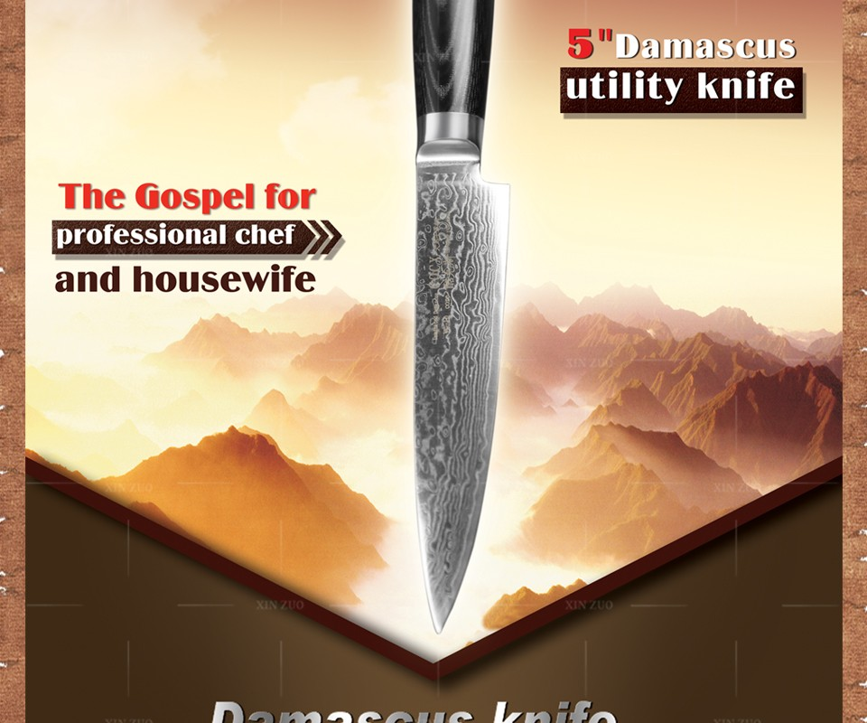"""Buy cocx 5"""" inches Utility knife Damascus kitchen knife Japanese VG10 Universal fruit paring knife with Micarta handle FREE SHIPPING cheap"""