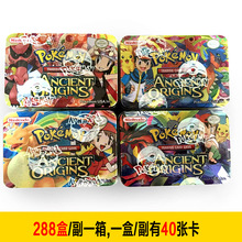 2016 New Cards 40PCS/SET Pokemon Cards Game English Anime Pokemon Cards With Metal Box Best Toy For Children