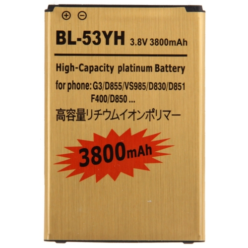 New BL-53YH 3800mAh High Capacity Gold Business Mobile Phone Battery for LG G3 / D855 / VS985 / D830 / D851 / F400 / D850