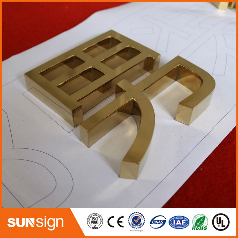 Aliexpress stainless steel 3D letters signage metal advertising signs(China (Mainland))