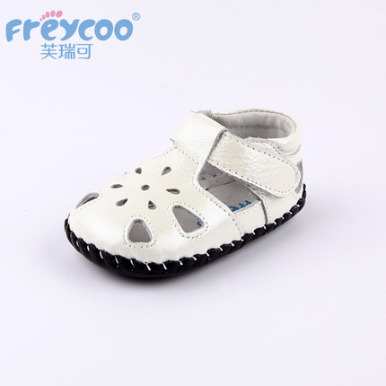 Freycoo for 2016 new style genuine leather pure color shoes infant soft and light baby shoes first walkers 1171(China (Mainland))