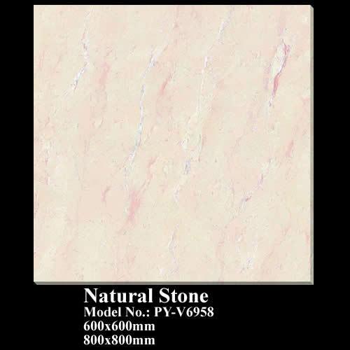 PY-V6958 natural slate floor tile(China (Mainland))