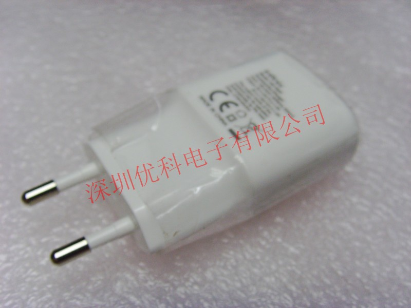 Free shipping FOR Infinix FOR MTK PE 5V2A7v9v12v fast charge USB charger Adaptive line loss compensation FOR MX5
