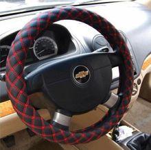 auto steering wheel promotion