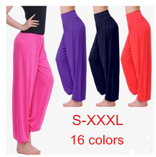Cotton High Waist Stretch Women Harem Pants Sport Pants Flare Pant Dance Club Boho Wide Leg Loose Long Trousers Bloomers Pants(China (Mainland))