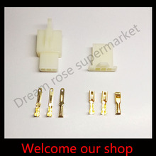 Electric bike/ Car/ RC/ RV 2.8mm 3 pin connector cable male female for car free shipping 20set(China (Mainland))
