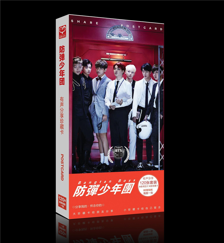 Kpop 2016 new Bangtan Boys bts Postcard Mood for Love k-pop PHOTO official boxed postcard with 121 pcs LOMO card Poster Stickers(China (Mainland))