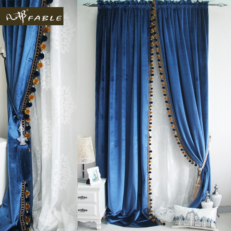 Blackout voile curtains