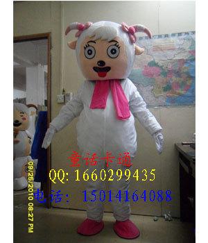 Cartoon clothes cartoon dolls cartoon clothes female goat(China (Mainland))
