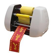 Digital Foil Printer Ribbon Printer Hot stamping printer Suitable for Flower basket banner,personalized ribbon, USB interface