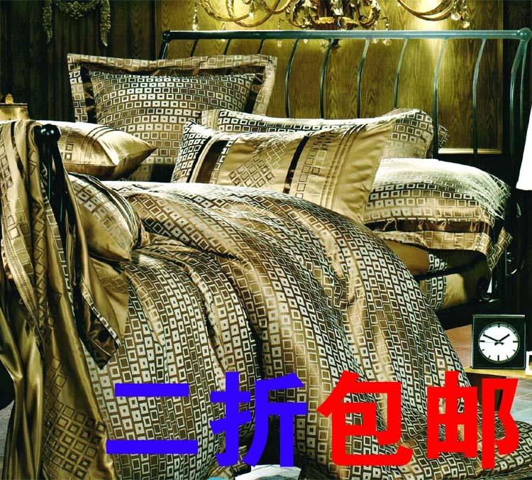 Luxury fashion tencel fashion jacquard silk tencel double piece bedding set(China (Mainland))
