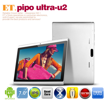 7inch pipo ultra u2 IPS android 4.1 tablet pc dual core 1.6GHz 1GB DDR3 16GB  Camera 2MP Support OTG HDMI WIFI
