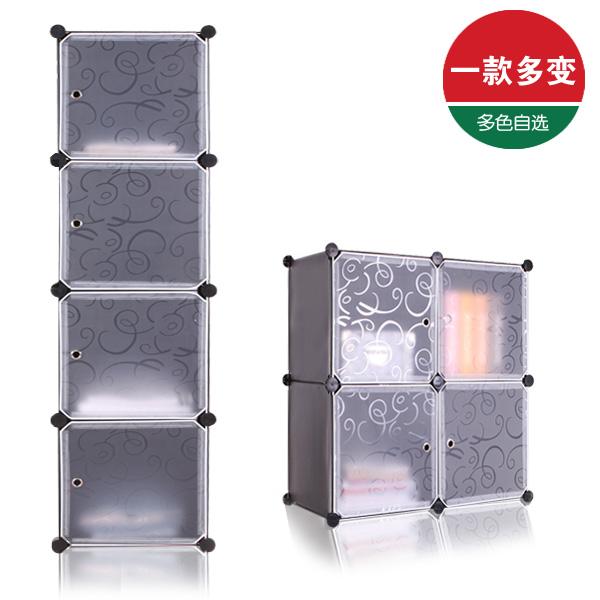 Free Shipping Diy Clothes Storage Cabinet Finishing Storage Cabinet
