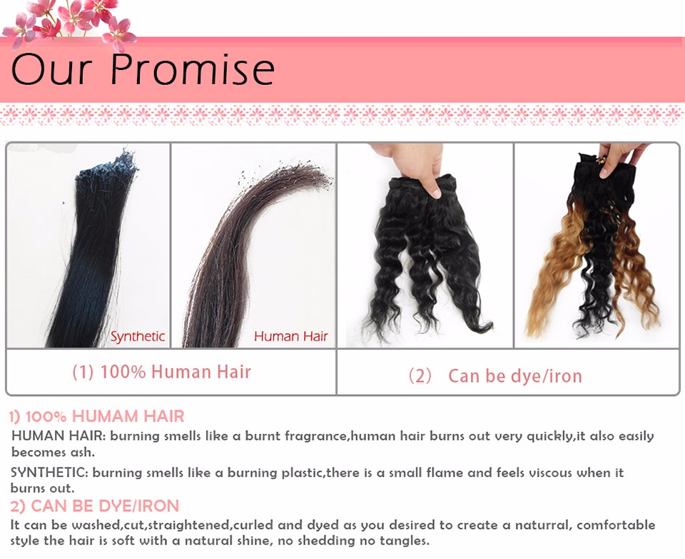 Remy clip in human hair extensions brown hair clip in extensions 70g 100g 120g african american clip in human hair extensions