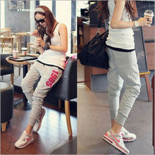 2014 New Fashion Korean Women Ladies Gray Hip Hop Dance Sports Harem Elastic Pants Casual Trousers Plus Size Pencil Pants 1985(China (Mainland))