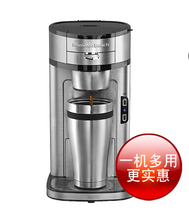 Coffee Makers American household fully-automatic colander drip tea pot coffee machine(China (Mainland))
