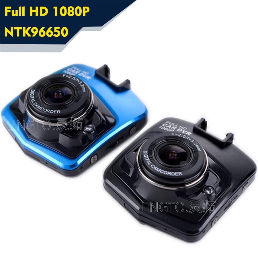 100% original China dvr manufacturer night vision WDR Novatek 96650 170 degree car video recorder CE Certification dashboard(China (Mainland))