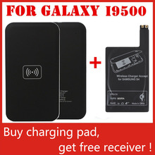 Qi charger Qi Wireless Charging Pad + Qi Wireless Charger Receiver Adapter Set for Samsung Galaxy S4 i9500 i9505