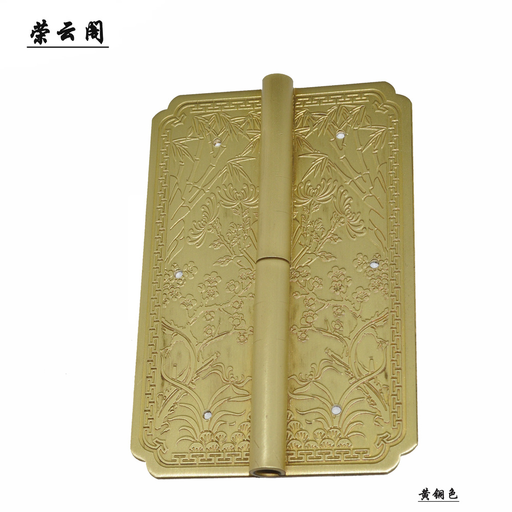 Rongyun Ge bronze Chinese Ming and Qing furniture, antique copper accessories copper hinge door hinge AF-568 Merlin, bamboo and(China (Mainland))