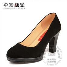 Discount Chunky Heel Office Wearproof Classic Chinese National Platform Pregnant Slip On Work Pump Suede Women Shoes Cheap(China (Mainland))