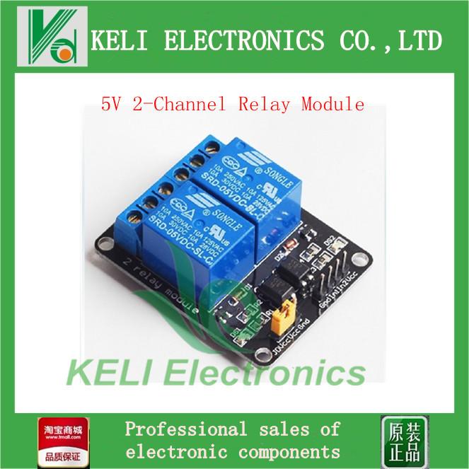 Гаджет  Free Shipping  10PCS/LOT   5V 2-Channel Relay Module Shield for Arduino ARM PIC AVR DSP Electronic  100% new original None Электронные компоненты и материалы