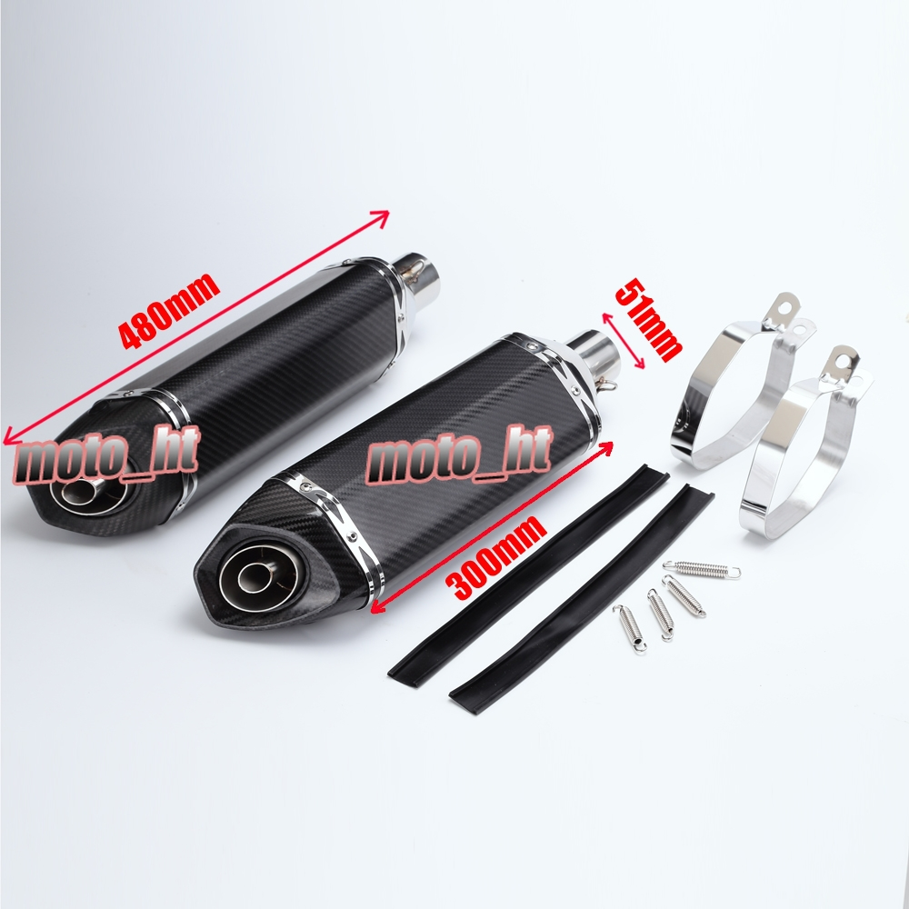 Universal 51mm Connector Inlet Carbon Fiber Exhaust, Total Length 480mm, High Quality