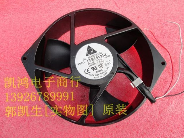 FIND HOME Delta efb1512he 12v 2.22a 17238 15cm dual ball cooling fan