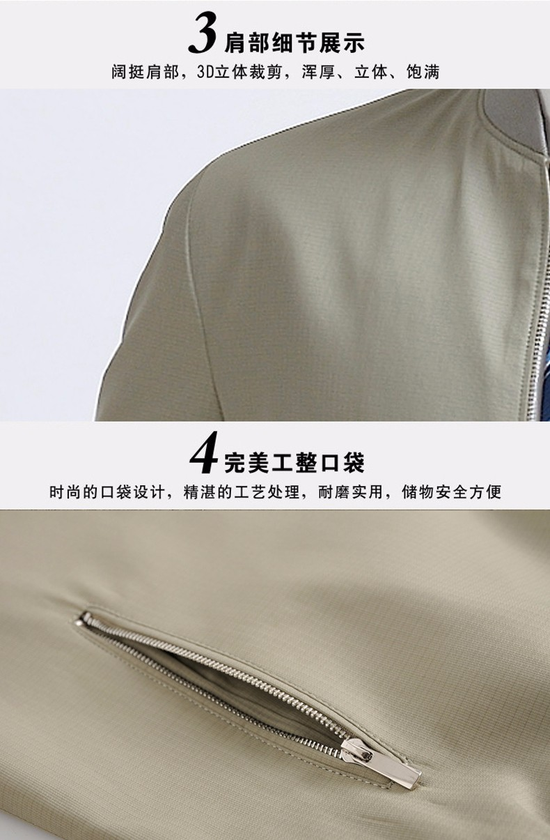 Man Autumn Spring Casual Bomber Jacket Wine Red Blue Beige Car Coats For Middle Aged Mens Zipper Front Short Jackets Father Clothings (13)