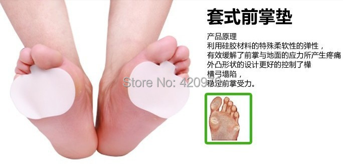 Foot mate series non slip silicone foot pad shoe pads relieve pain toe ring care tool high heel shoes accessories - Ant Tribe Territory store