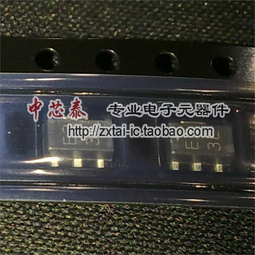 Free shipping 40pcs/lot BL8530-5.0 BL8530 0 ~ 6V output boost circuit LED chip original Product(China (Mainland))