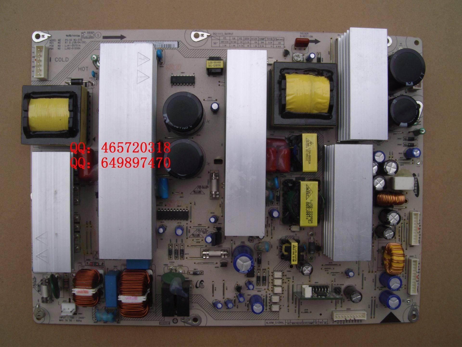 LJ92-01556A LJ41-05701A power board ps-50 w3-std . - Guang zhou hong bo electronics (xiong li's store store)
