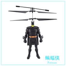 Os vingadores super-herói indução aeronave mini rc drone voando brinquedos iluminação led crianças presente mais novo vs voando bola minion dron jjr(China)