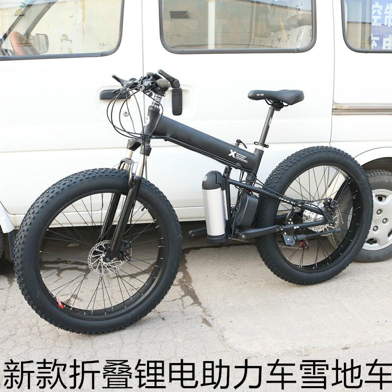 21 Speed Lithium Battery Fat Mountain E bike, Use Aluminum Alloy Frame, Foldable Ebike, Customizable Logo(China (Mainland))