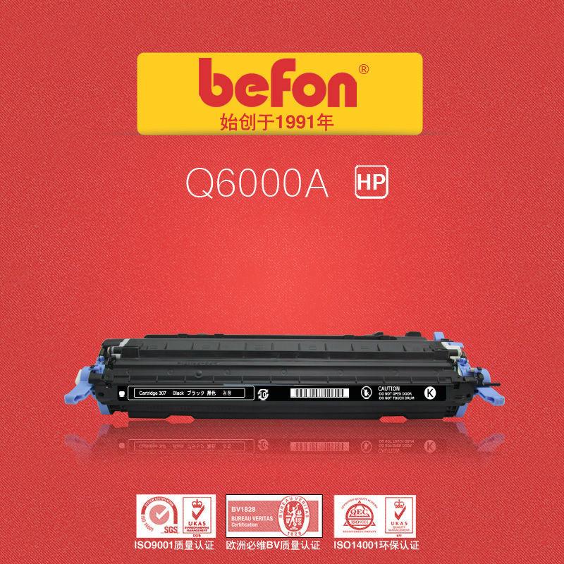 Free shipping For HP Q6000A Q6001A Q6002A Q6003A toner cartridge for HP Color Laserjet 1600/2600n/2605/CM1015MFP/1017MFP printer(China (Mainland))