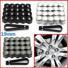 20pcs 19mm Wheel Nut Cover Bolt Cap Protector For Vauxhall Opel Romove Tool Key(China (Mainland))