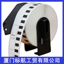 35 x ROLL DK22210 DK 22210 BROTHER COMPATIBLE LABELS Free shipping 1 PCS OF FREE detachable frame