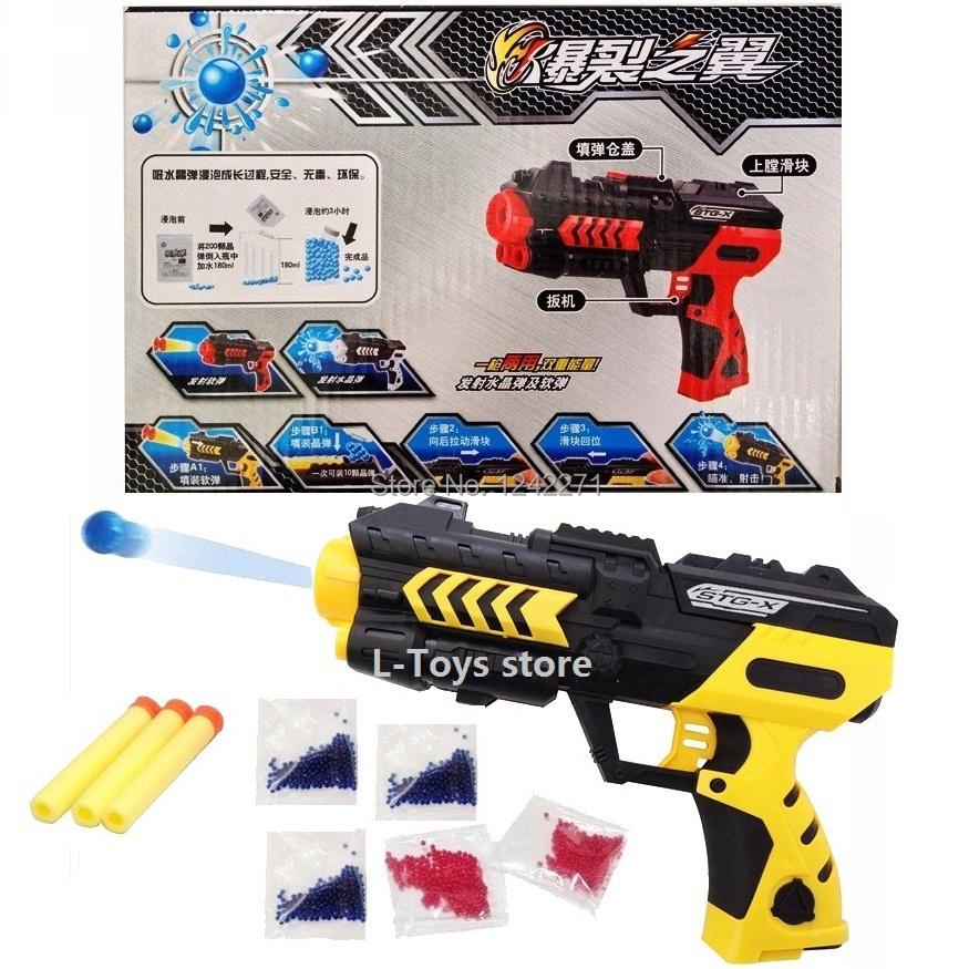 Soft Bullet Gun Paintball Gun Pistol Plastic Toys CS Game Shooting Water Crystal Gun Nerf Air Soft Gun Airgun summer fun toy(China (Mainland))