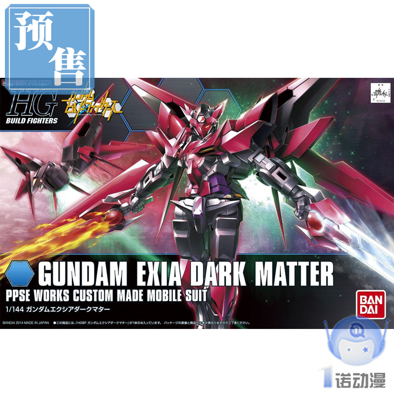 Фотография Scheduled for the generation of up to model HGBF 1/144 013 EXIA dark matter dark angel