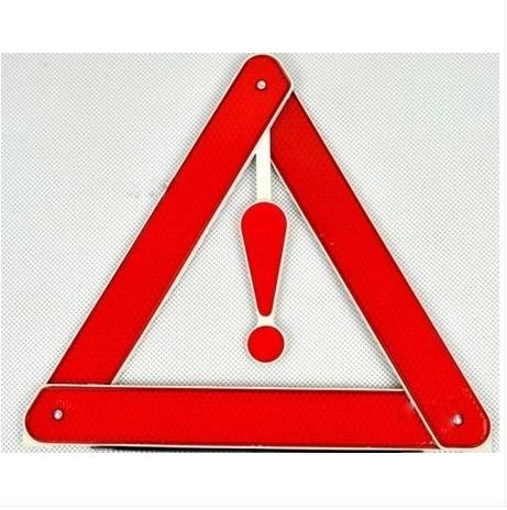 Предупредительные раза неисправности светоотражающие полка автомобиль должен сиань оптовая продажа