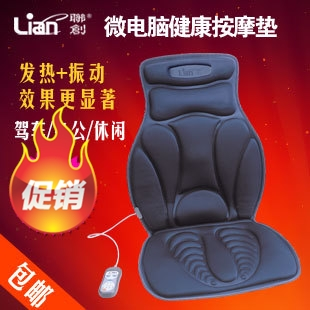 Unites wound df-ms102 device cervical vertebra massage neck massage chair multifunctional full-body massage health care(China (Mainland))
