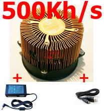 Gridseed Usb Miner Dual mine! Litecoin and Bitcoin! Second Hand! Free PowerSupply&Usb Cable!(China (Mainland))