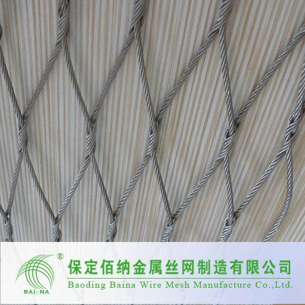 Flexible Woven Mesh Stainless Steel Supplier