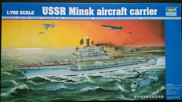 Hobby toys ship model Static Warship 1/700 scale Soviet Russian Navy Minsk aircraft carrier Navy Ship Model best gift(China (Mainland))
