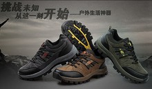 Fashion Men's Outdoor Climbing Mountain Shoes Comfortable Outdoor Walking Slip-Resistant Breathable Boots Men Shoes